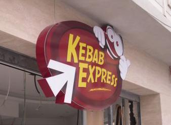Kebab Expresss